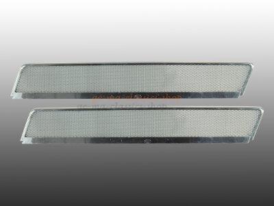 Frischluftgitter poliert für VW Bus T1 Paar
