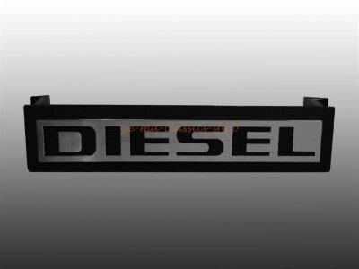 """""""DIESEL"""" Schriftzug Emblem vorne im..."""